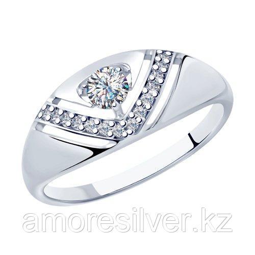 Кольцо SOKOLOV серебро с родием, фианит  94012879 размеры - 18,5