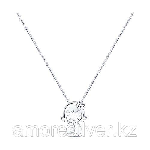 Колье SOKOLOV серебро с родием, без вставок 94070339 размеры - 40 45