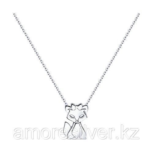 Колье SOKOLOV серебро с родием, без вставок 94070333 размеры - 40 45