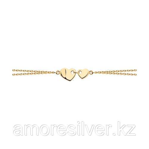 Браслет SOKOLOV серебро с позолотой, фианит  93050026 размеры - 17 18