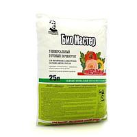 Грунт БиоМастер Универсал 25 литров для садово - огородных растений