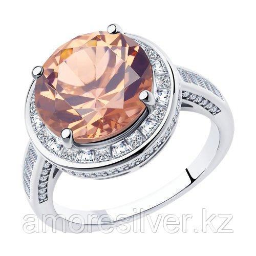 Кольцо SOKOLOV серебро с родием, ситал синт. фианит  94014551 размеры - 18,5