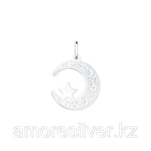 Подвеска мусульманская SOKOLOV серебро с родием, без вставок 94031407