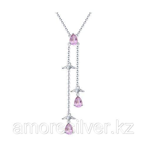 Колье SOKOLOV серебро с родием, аметист, карабинный замок, многокаменка 92070043 размеры - 40 45 50
