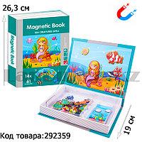 Развивающая игра Подводный мир Магнитная книга Sea creatures spell 75 вложений No.6807-6
