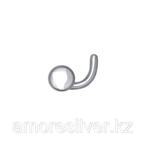 Пирсинг в нос SOKOLOV серебро с родием, без вставок 94060021
