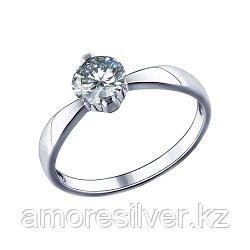 Кольцо SOKOLOV серебро с родием, фианит  94011489 размеры - 15,5 16 16,5 17 17,5 18 18,5