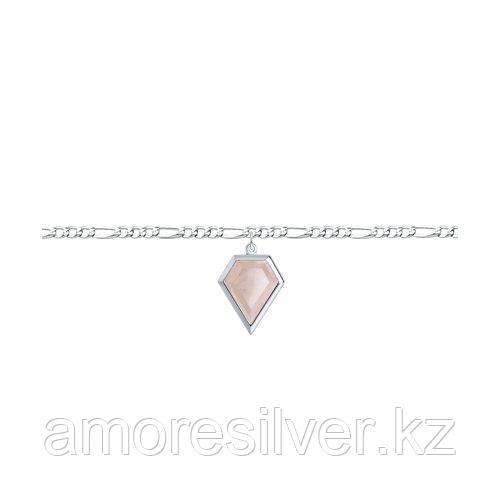 Браслет SOKOLOV серебро с родием, кварц, геометрия 92050133 размеры - 17 18 19
