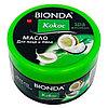 Масло для лица и тела 350мл Bionda в ассортименте