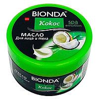 Масло для лица и тела 350мл Bionda в ассортименте, фото 1