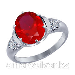 "Кольцо SOKOLOV серебро с родием, рубин синт. фианит, ""halo"" 84010004"