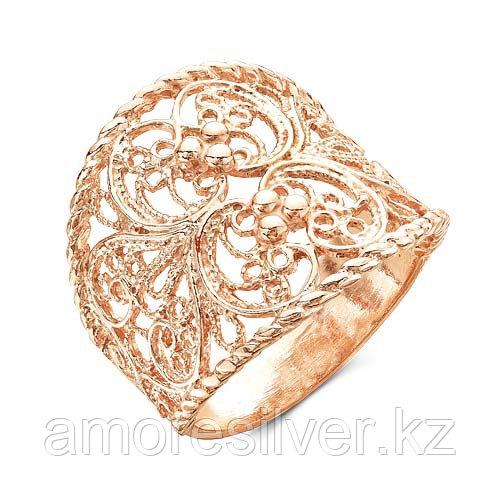 Кольцо Красная Пресня серебро с позолотой, без вставок, ажурное 2308237 размеры - 20