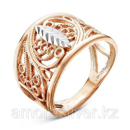 Кольцо Красная Пресня серебро с позолотой, без вставок, ажурное 2308017-5