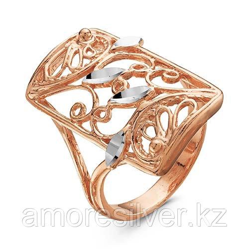 Кольцо Красная Пресня серебро с позолотой, без вставок, ажурное 2307967-5