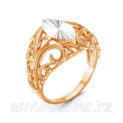 Кольцо Красная Пресня серебро с позолотой, ажурное 2309093-1