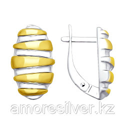 Серьги SOKOLOV серебро с родием, без вставок, с английским замком, геометрия 94022715