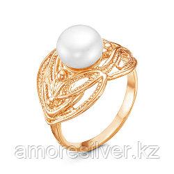 Кольцо Красная Пресня серебро с позолотой, жемчуг культ., ажурное 2339431 размеры - 16,5 18,5