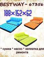 Надувной диван BESTWAY с насосом