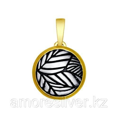 Подвеска SOKOLOV серебро с позолотой, без вставок, флора 95030164