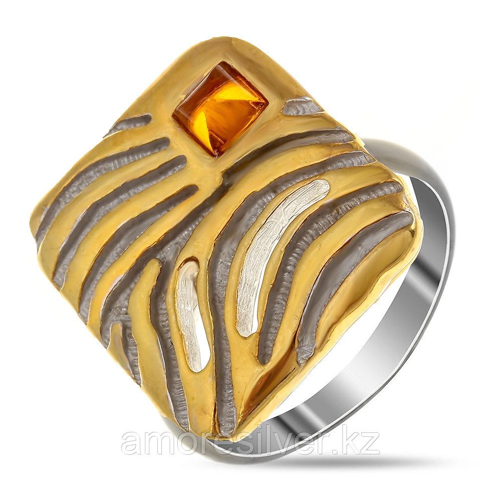 Кольцо Балтийское золото серебро с родием, янтарь 91131080