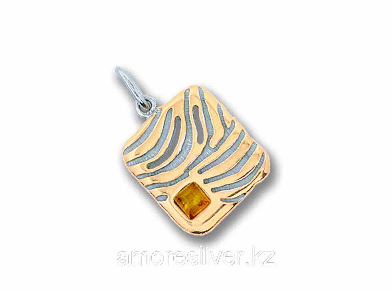 Подвеска Балтийское золото серебро с родием, янтарь 93131080