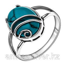 Кольцо Приволжский Ювелир , бирюза, овал 243933 размеры - 18