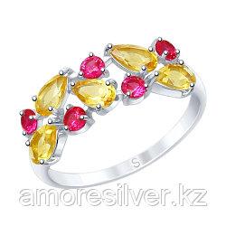 Кольцо SOKOLOV , цитрин корунд синт., многокаменка 92011601 размеры - 18
