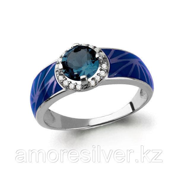 """Кольцо Aquamarine серебро с родием, топаз лондон фианит, """"halo"""" 6565008А.5"""
