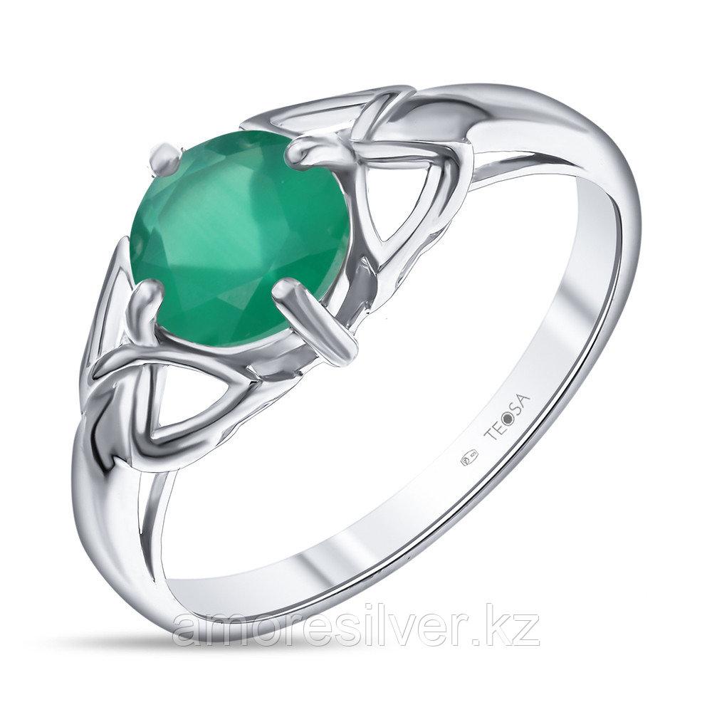 "Кольцо Teosa серебро с родием, агат зеленый, ""каратник"" R-DRGR00796-AG"