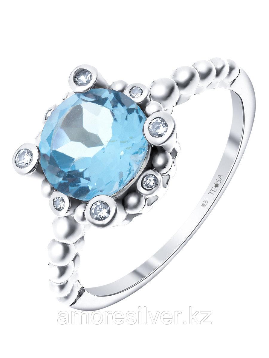 """Кольцо Teosa серебро с родием, топаз фианит, """"halo"""" R-DRGR00732-T"""