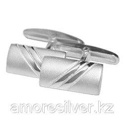Запонки  серебро с родием, без вставок, классика 80009