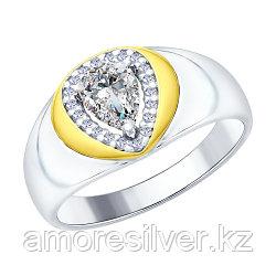 Кольцо SOKOLOV серебро с родием, фианит, геометрия 94012407 размеры - 16