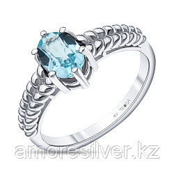 """Кольцо Teosa серебро с родием, топаз, , """"каратник"""" R-DRGR00819-T размеры - 17,5"""