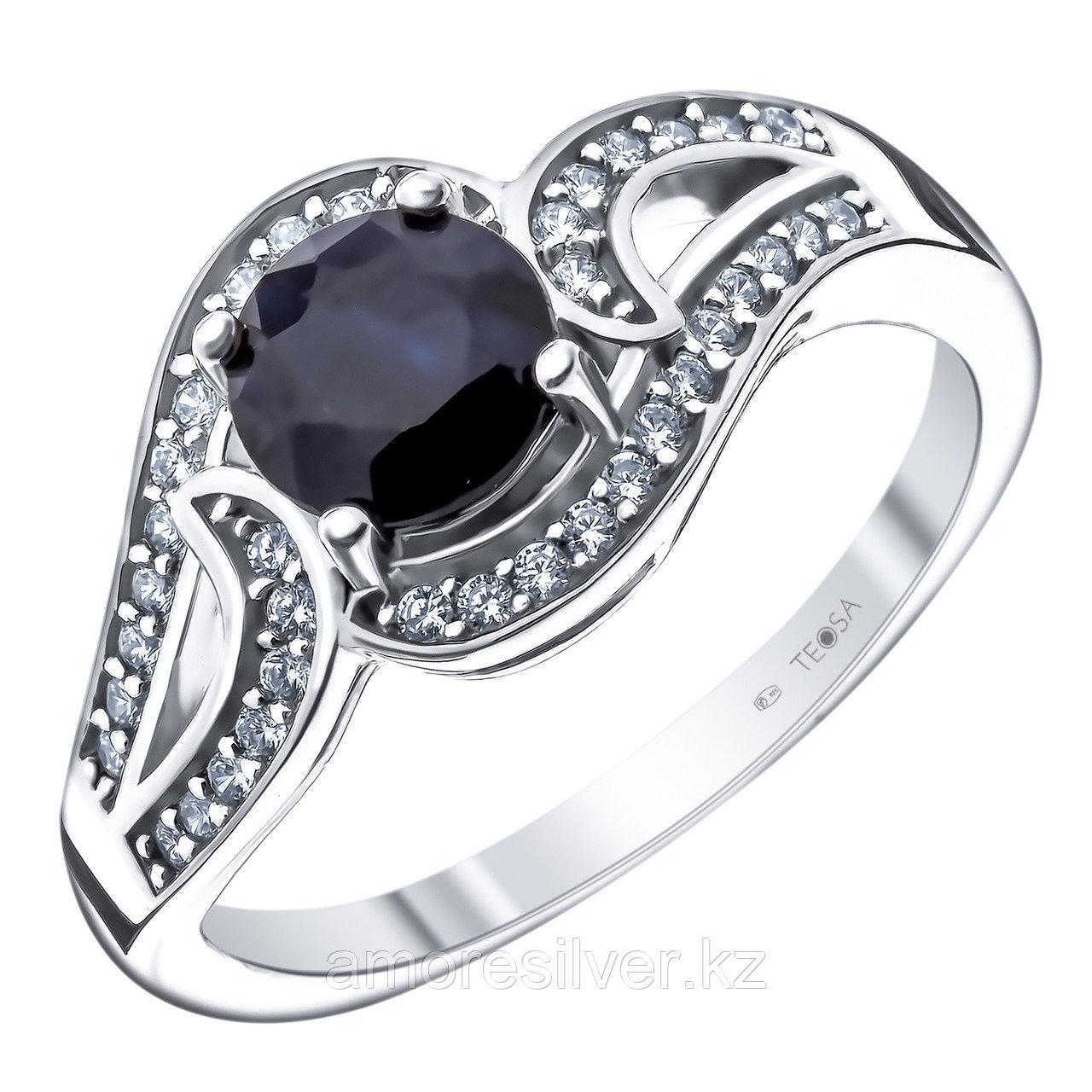 """Кольцо Teosa серебро с родием, сапфир фианит, """"halo"""" R-DRGR00743-SP"""