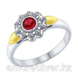 Кольцо SOKOLOV серебро с родием, рубин синт. фианит, флора 84010030