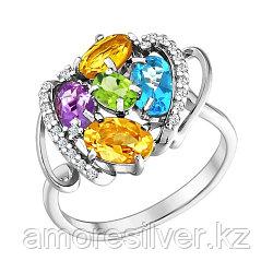 Кольцо SOKOLOV серебро с родием, аметист топаз фианит хризолит цитрин, цветы 92010490 размеры - 17