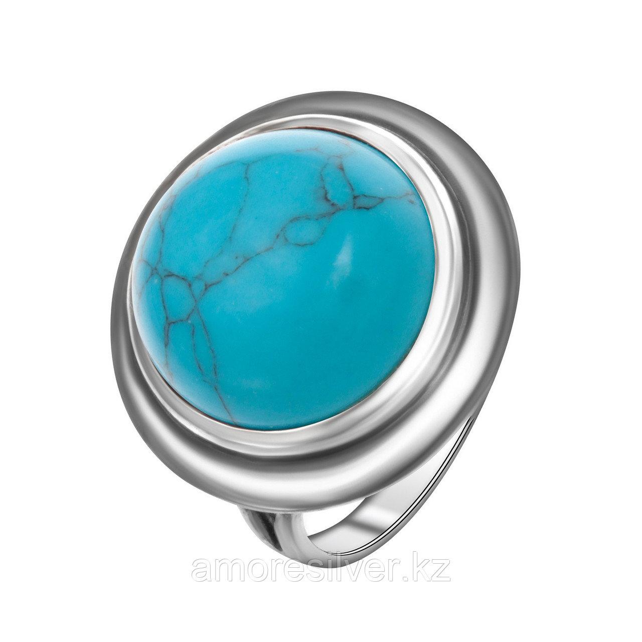 Кольцо Приволжский Ювелир , коралл синт. 233240