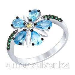 Кольцо SOKOLOV серебро с родием, топаз фианит, флора 92011413 размеры - 17 17,5