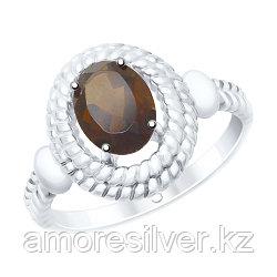 """Кольцо SOKOLOV серебро с позолотой, раухтопаз, """"каратник"""" 92011531 размеры - 17,5"""