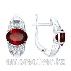"Серьги SOKOLOV серебро с родием, гранат фианит , ""halo"" 92021743"