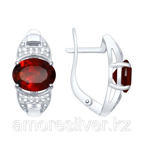 "Серьги SOKOLOV серебро с родием, гранат фианит , ""halo"" 92021743 - фото 1"