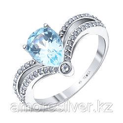 """Кольцо Teosa серебро с родием, топаз фианит, , """"halo"""" R-DRGR00745-T размеры - 16 17"""