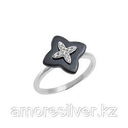 Кольцо Teosa серебро с родием, керамика фианит, флора BJ-AS1298-B-R размеры - 17