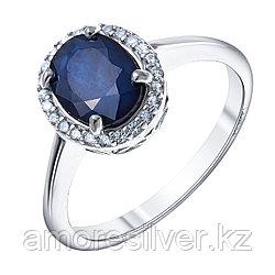 """Кольцо Teosa серебро с родием, сапфир топаз белый, , """"halo"""" R-DRGR00907-SP-T размеры - 17,5"""