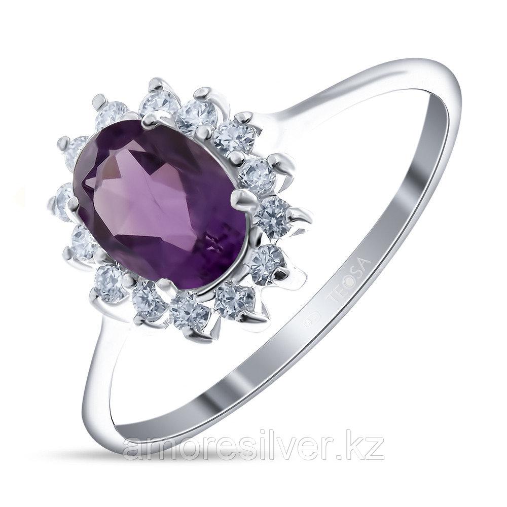 """Кольцо Teosa серебро с родием, аметист фианит, """"halo"""" 1052-R-AM"""