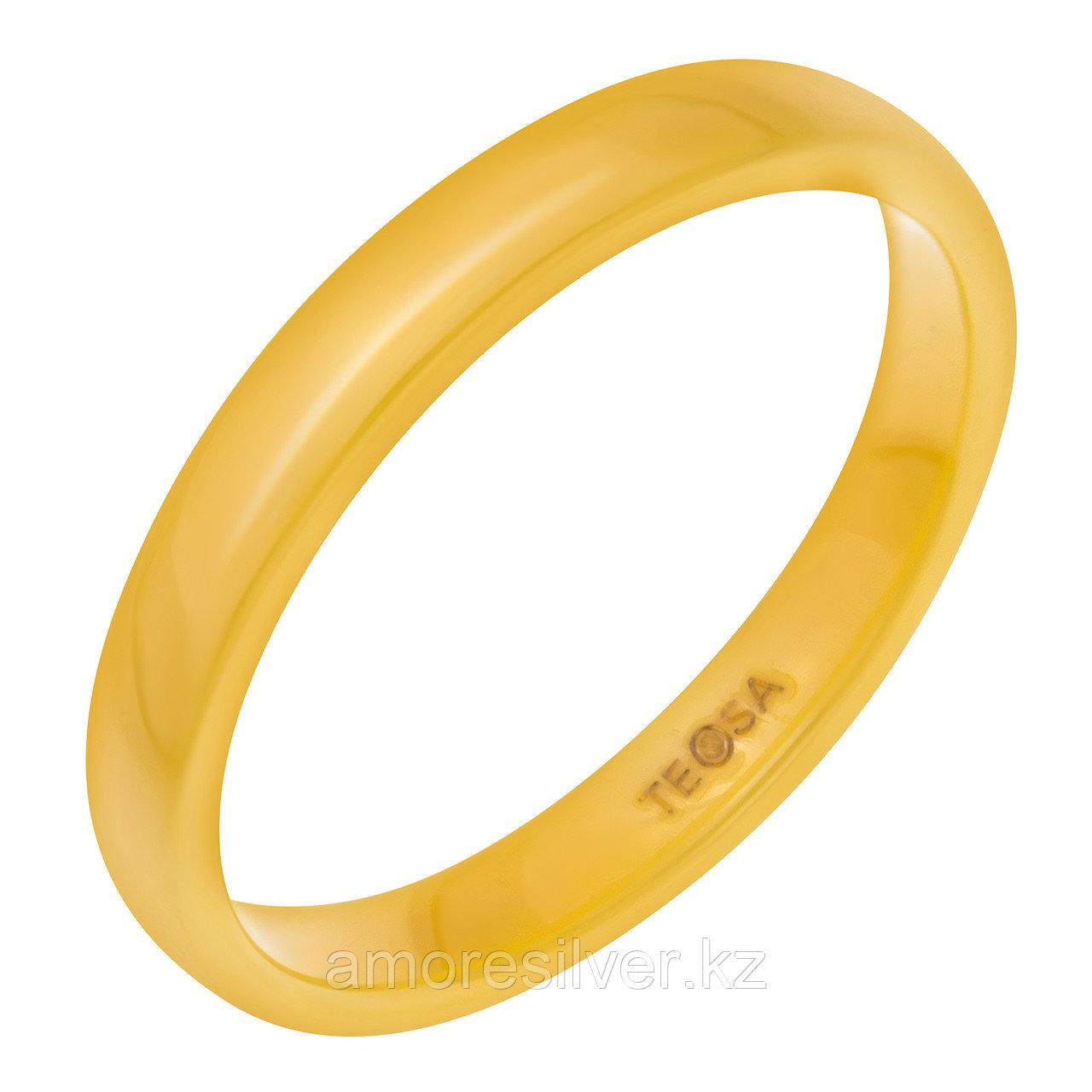 Кольцо Teosa серебро без покрытия, керамика,  ZCP-097-Y размеры - 16,5 17 17,5 18 18,5