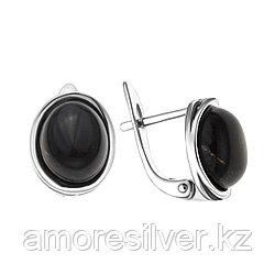 Серьги Darvin серебро с родием, агат черный, с английским замком, овал 929LB1014aa