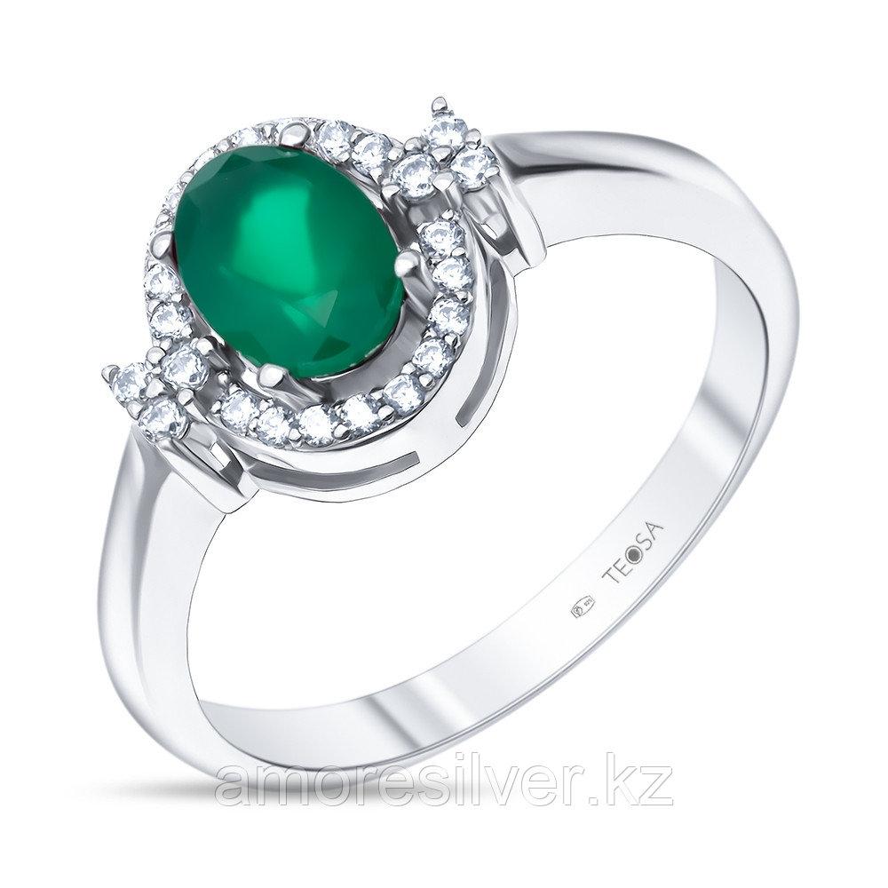 """Кольцо Teosa серебро с родием, """"halo"""" R-DRGR00768-AG"""