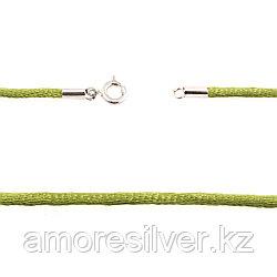 Шнур из серебра с нейлоном   Teosa C14-green-50 размеры - 50