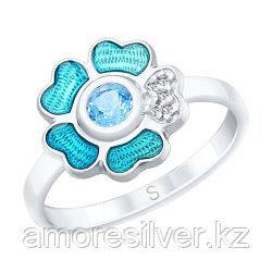 Кольцо SOKOLOV серебро с родием, топаз фианит эмаль, флора 92011577 размеры - 16,5 17,5